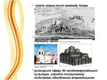 стало новим після занепаду Києва центром політичного та економічного життя; м...