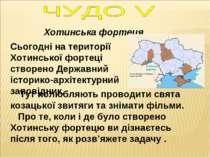 Хотинська фортеця Тут полюбляють проводити свята козацької звитяги та знімати...