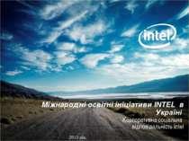 * Міжнародні освітні ініціативи INTEL в Україні Корпоративна соціальна відпов...