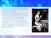 «В мае 1944 года я прилетела в весеннюю Москву, уже полную радостных надежд и...
