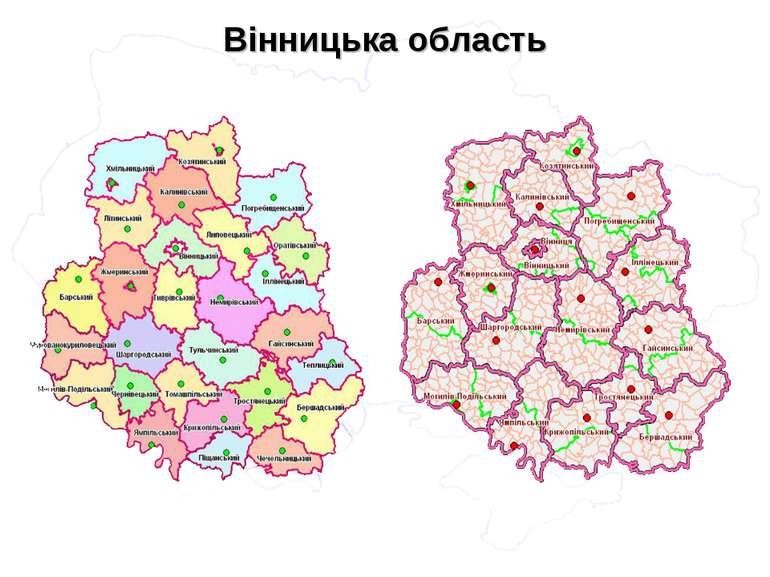Вінницька область