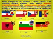 Країни Центральної та Південно – Східної Європи в ХХ столітті називали країна...