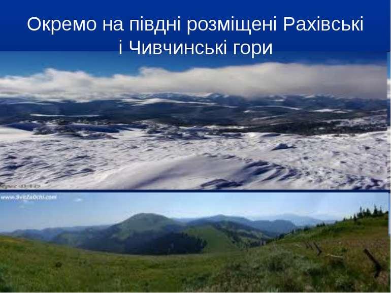 Окремо на півдні розміщені Рахівські і Чивчинські гори
