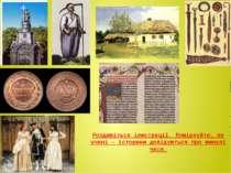 Роздивіться ілюстрації. Поміркуйте, як учені – історики довідуються про минул...