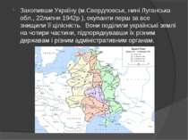 Захопивши Україну (м.Свердловськ, нині Луганська обл., 22липня 1942р.), окупа...
