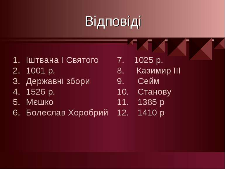 Відповіді Іштвана І Святого 1001 р. Державні збори 1526 р. Мєшко Болеслав Хор...