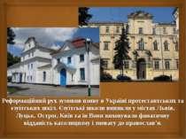 Реформаційний рух зумовив появу в Україні протестантських та єзуїтських шкіл....