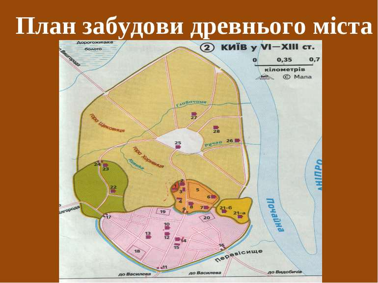 План забудови древнього міста