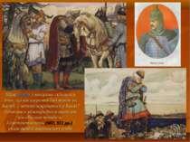 Війна Олега з хозарами скінчилась тим, що він погромив їхні порти на Каспії. ...