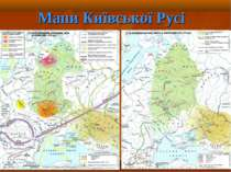 Мапи Київської Русі