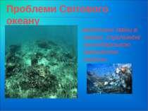 Проблеми Світового океану негативні зміни в океані, спричинені господарською ...