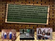 Дати новий імпульс духовному оздоровленню молоді, вихованню громадянської сві...
