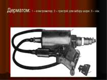 Дерматом: 1 – електромотор; 2 – пристрій для забору шкіри; 3 – ніж.