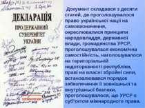 Документ складався з десяти статей, де проголошувалося право української наці...