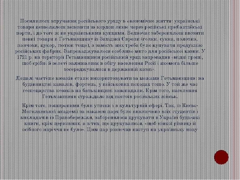 Посилилося втручання російського уряду в економічне життя: українські товари ...