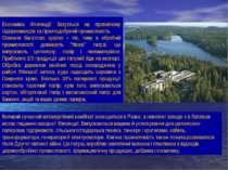 Економіка Фінляндії базується на приватному підприємництві та гірничодобувній...