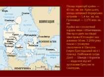 Площа території країни— 43 тис. кв. км. Крім цього, площа автономії Фарерськ...
