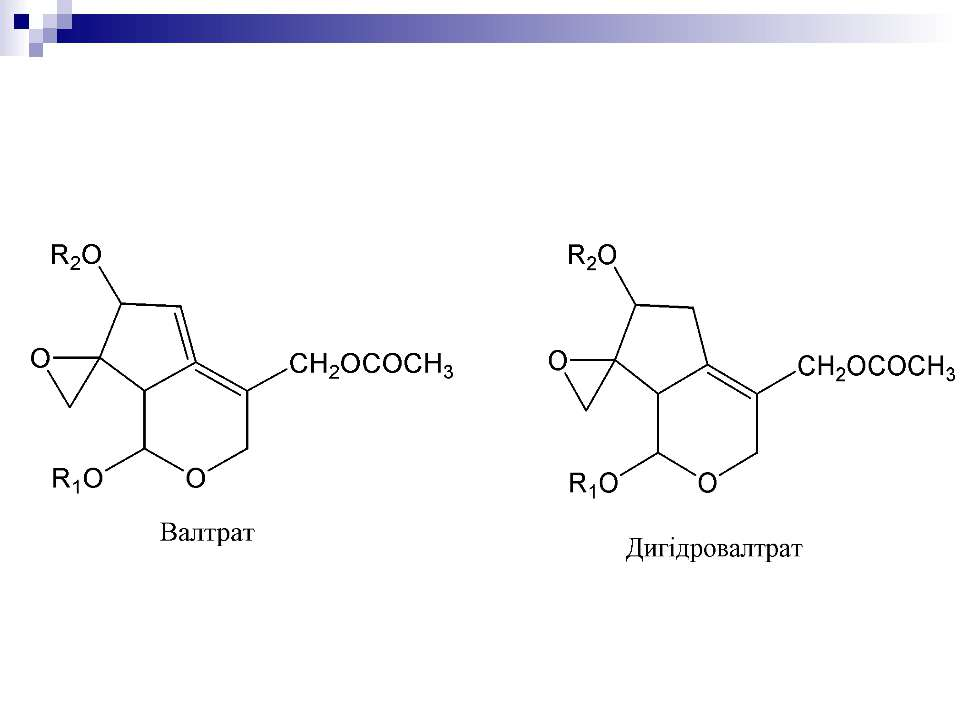 Ацильні похідні циклопентаноїдних монотерпенів 1. Валепотріати (неглікозидні ...