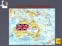 Перше англійське поселення Порт-Джэксон 1788