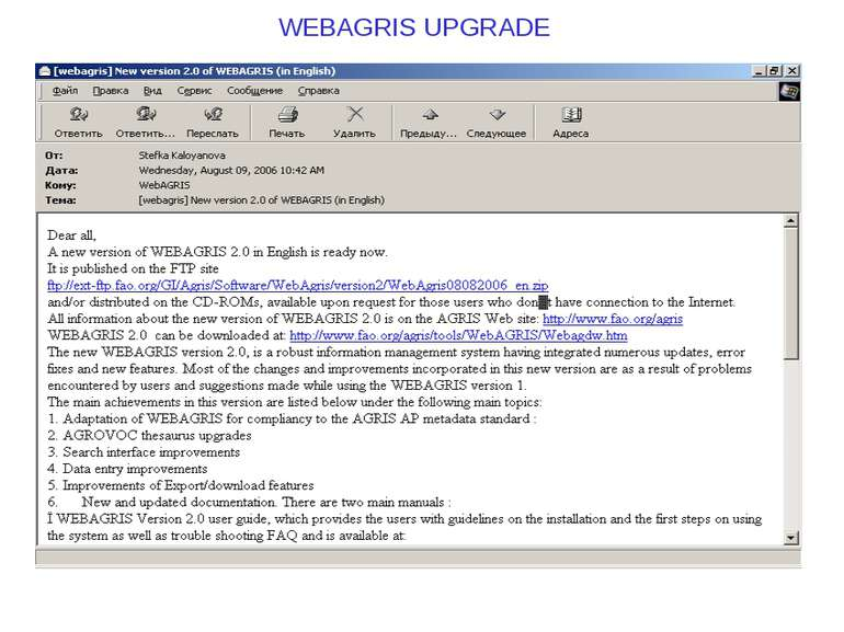 WEBAGRIS UPGRADE