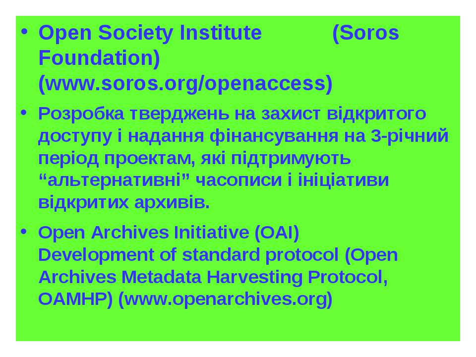 Open Society Institute (Soros Foundation) (www.soros.org/openaccess) Розробка...