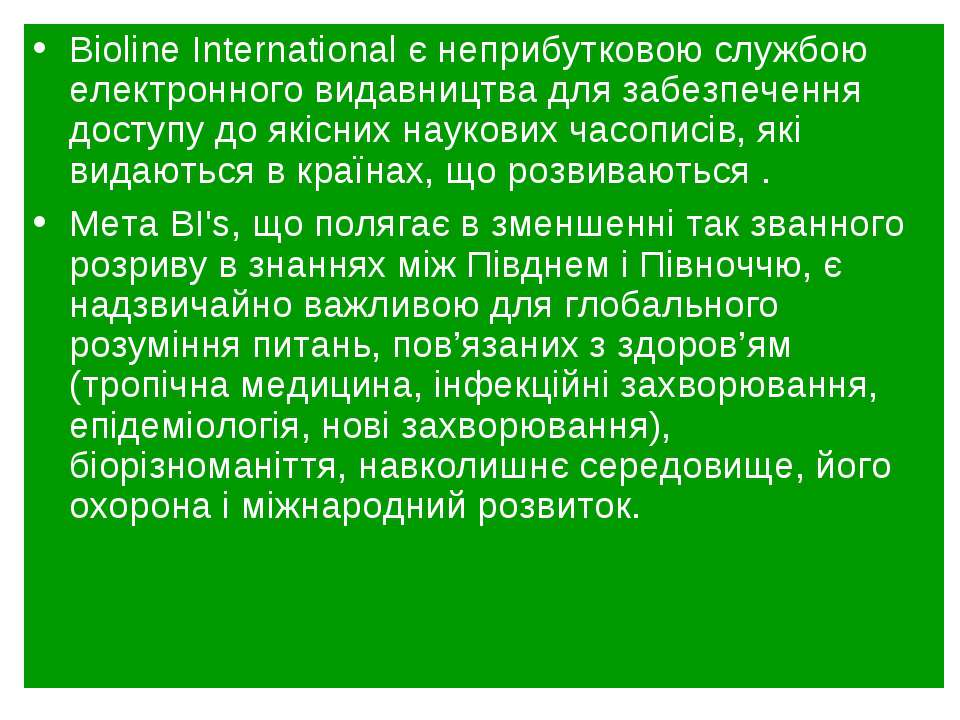 Bioline International є неприбутковою службою електронного видавництва для за...