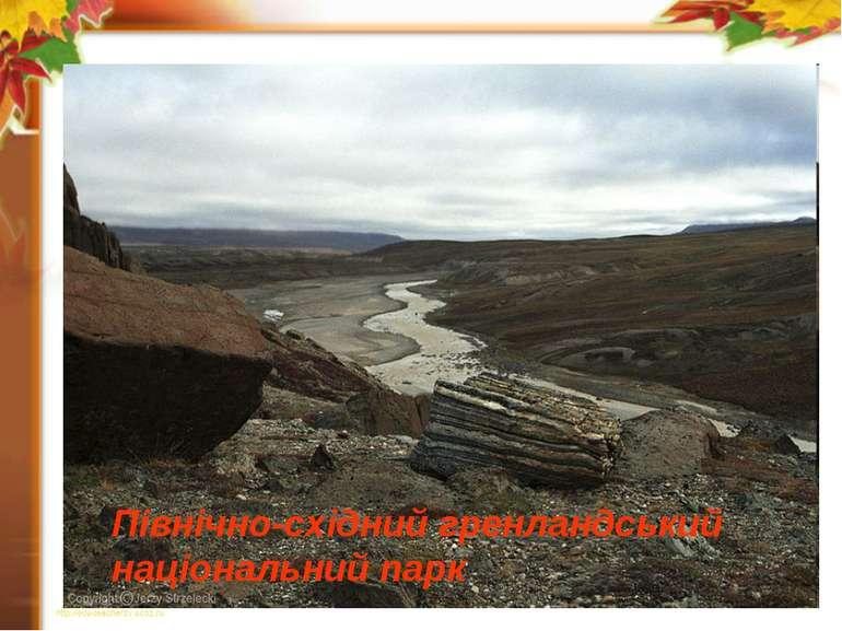 Північно-східний гренландський національний парк