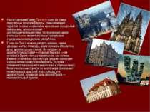 На сегодняшний деньПрага— один из самых популярных городов Европы, заманива...