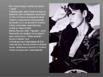 """В зо-ті роки вперше з′являється поняття """"гламур"""". Гламурна дама мала стежити ..."""