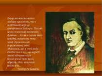 Якщо можна назвати людину приємною, то у найбільшій мірі це стосується Бодлер...