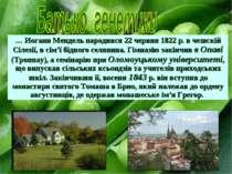 … Иоганн Мендель народився 22 червня 1822 р. в чешскій Сілезії, в сім'ї бідно...