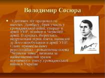Володимир Сосюра З дитячих літ працював на шахтах Донбасу; брав участь у гром...