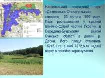 Національний природний парк «Деснянсько-Старогутський» створено 23 лютого 199...