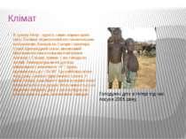 Клімат В цілому Нігер - одна із самих жарких країн світу. Її клімат обумовлен...