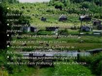 удосконалення моніторингу земель, порядку ведення державного земельного кадас...