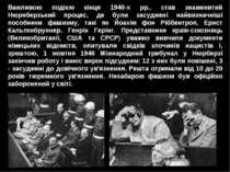Важливою подією кінця 1940-х рр.. став знаменитий Нюрнберзький процес, де бул...