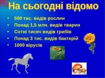 500 тис. видів рослин Понад 1,5 млн. видів тварин Сотні тисяч видів грибів По...