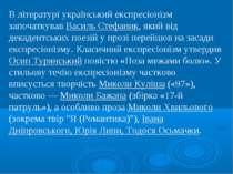 В літературі український експресіонізм започаткував Василь Стефаник, який від...