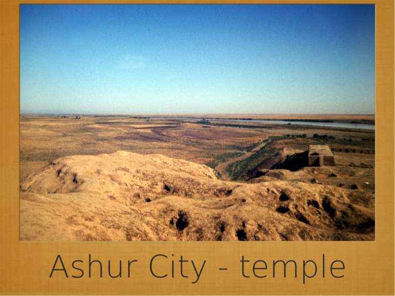Ashur City - temple
