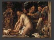 Сусанна и старцы (1653) Клацніть, щоб додати підпис