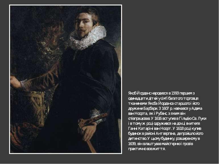 Якоб Йорданс народився в 1593 першим з одинадцяти дітей у сім'ї багатого торг...