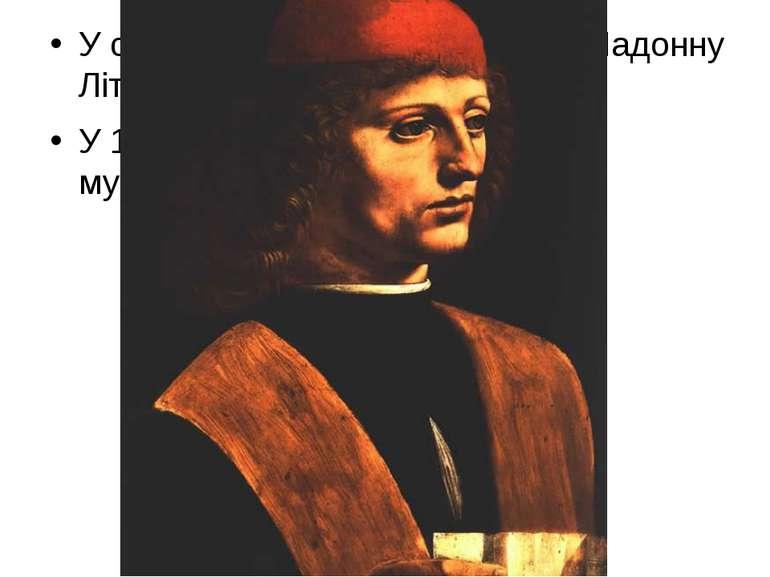 У середині 1480-х він створив «Мадонну Літта». У середині 1480-х він створив ...