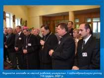 Екуменіча молитва за сталий розвиток центрально- і східноєвропейського регіон...