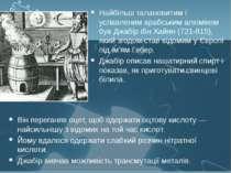 Найбільш талановитим і уславленим арабським алхіміком був Джабір ібн Хайян (7...