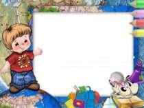 Звуки [б], [б']; буква Бб. Соколенко Олена Анатоліївна вчитель початкових кла...
