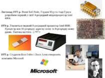 Листопад 1971 р. Вченi Боб Нойс, Гордон Мур та Андi Гроув розробили перший у ...