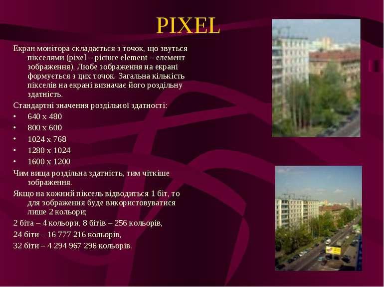 PIXELЕкран монітора складається з точок, що звуться пікселями (pixel – pictur...