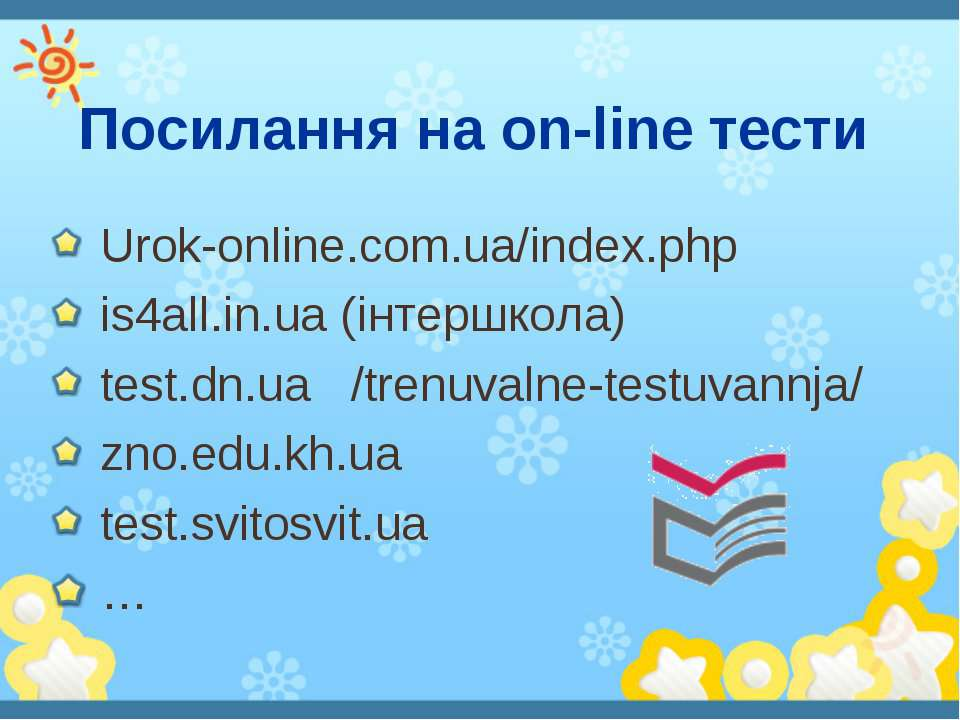 Urok-online.com.ua/index.php Urok-online.com.ua/index.php is4all.in.ua (інтер...
