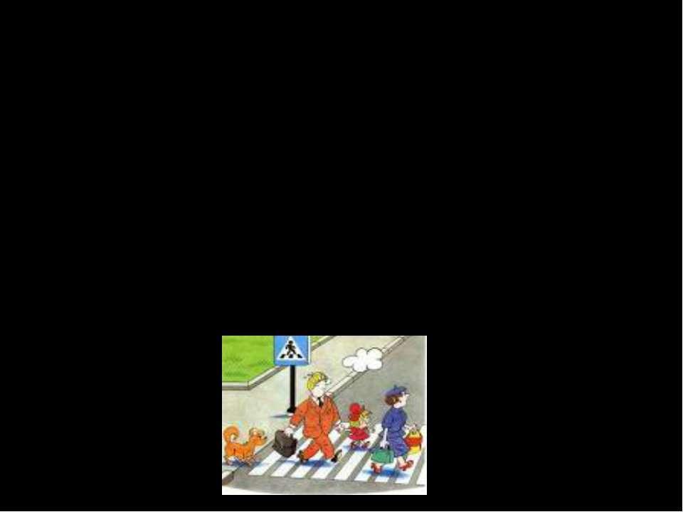 Переходи проїжджу частину тільки по пішохідних переходах, зокрема підземних і...
