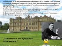 У віці 6 років, як це було прийнято в англоіндійских сім'ях, Редьярд і його м...